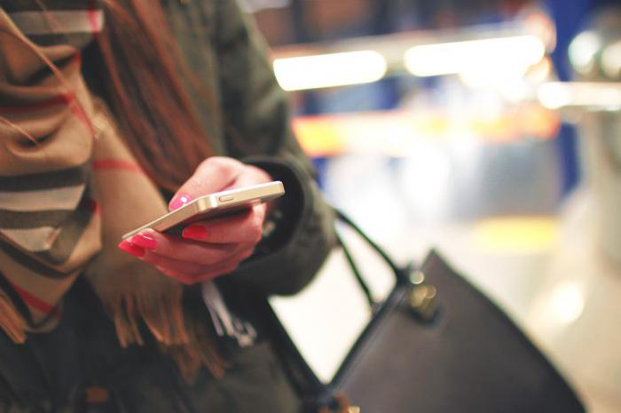 Что писать девушке после первого свидания