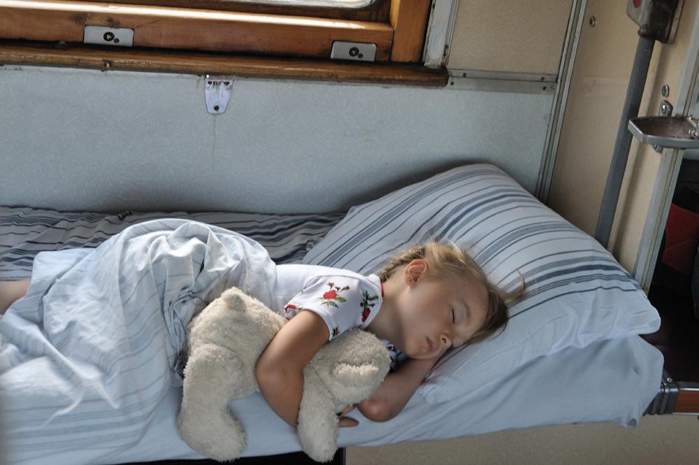 фото сон в поезде то, что над