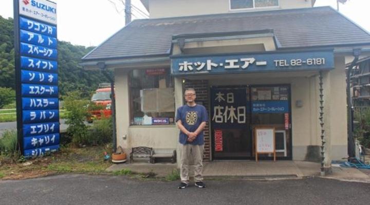 На зависть любой хозяйке: как Кацуми Йошида превратил свой автосалон в ресторан, добившись совершенства в приготовлении рамэна