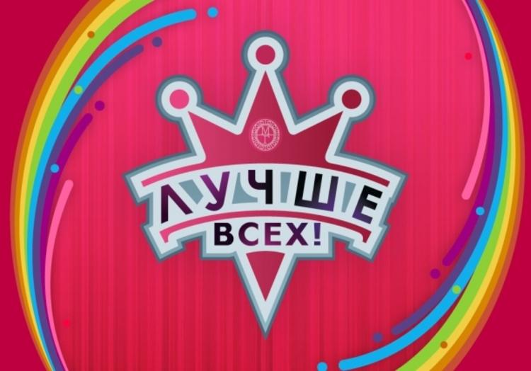 Николай Басков подарил маленькому участнику шоу «Лучше всех!» щенка редкой породы
