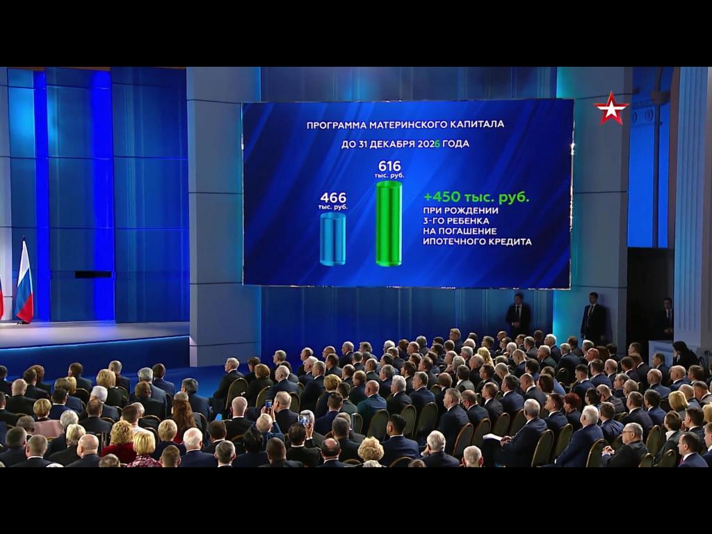 Мы больше не чайлдфри: Государство пообещало за трех детей миллион рублей