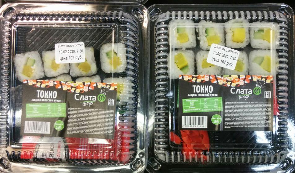 Секрет стройности и долголетия: неделю питаемся по-японски и худеем на 5 кг