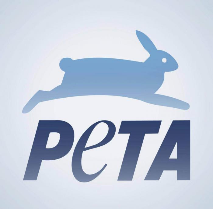 Ассоциация по защите животных
