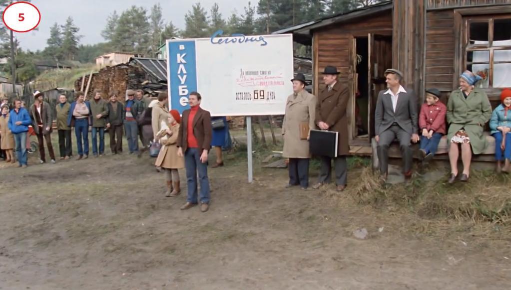 Догадайтесь, о каком фильме идет речь, по одному кадру (отгадать смогут только люди из СССР)