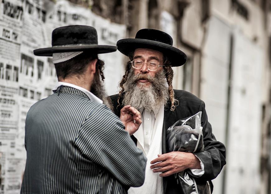 смысл жизни еврейские картинки фото