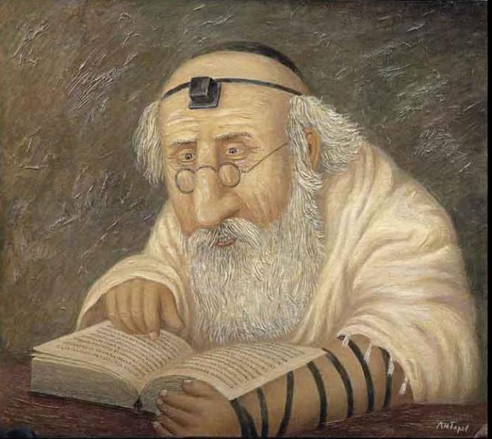 еврейский народ