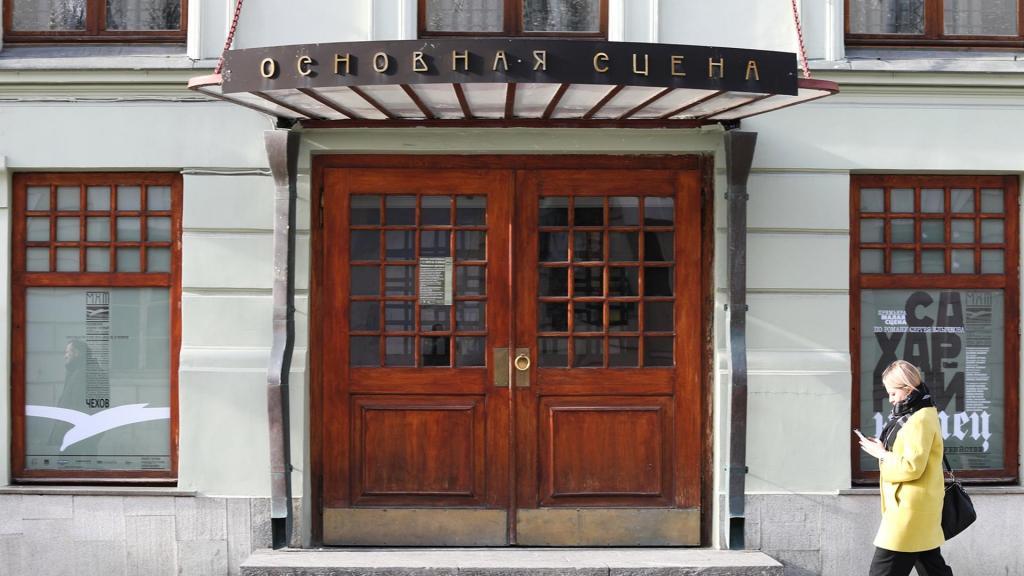 Московские театры откроются 1 августа: залы будут готовы принять до 50 % зрителей