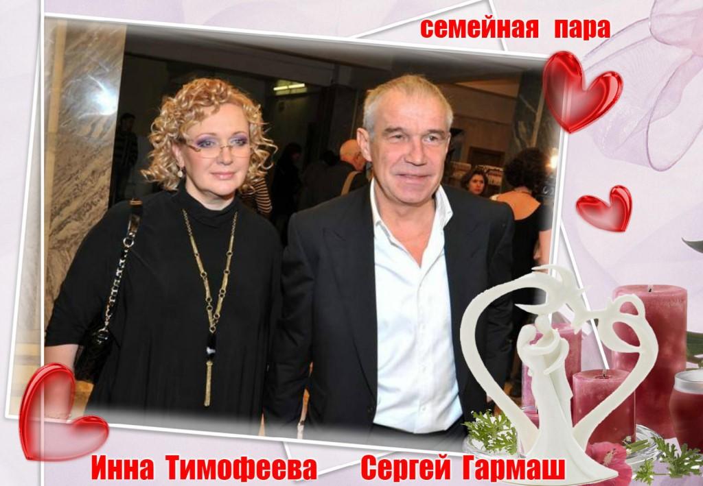 """Как выглядит супруга Сергея Гармаша - актриса """"Современника"""", не покинувшая театр вслед за мужем"""