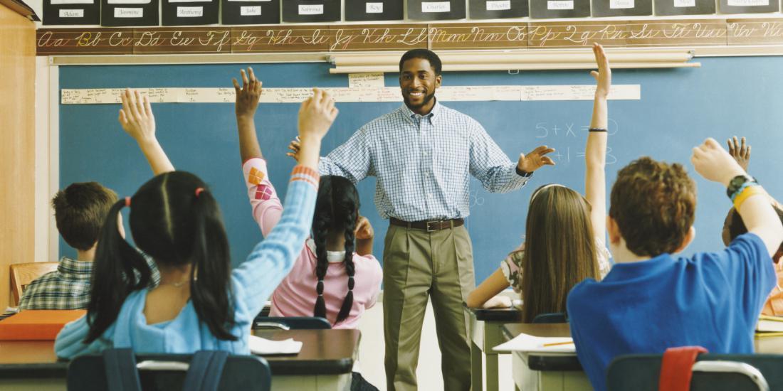 сочинение каким должен быть учитель