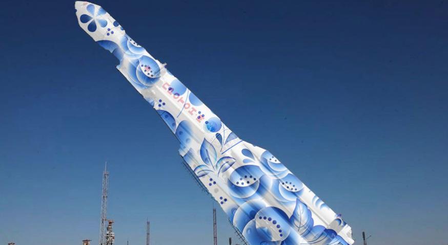 По мнению главы «Роскосмоса», космические корабли можно украшать хохломой и гжелью для сохранения традиций русского народного промысла