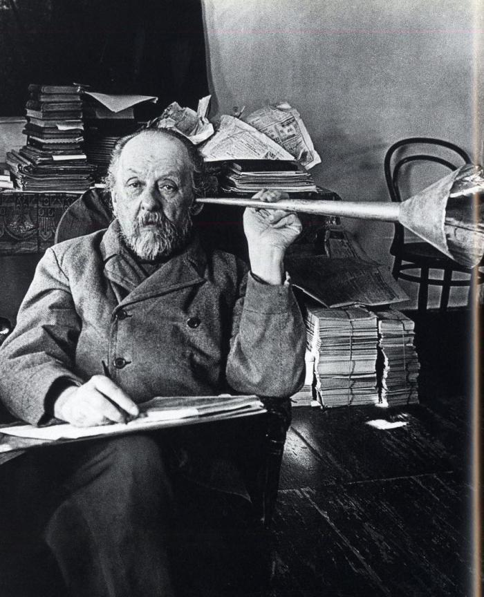 Циолковский - отец-основатель русского ракетостроения