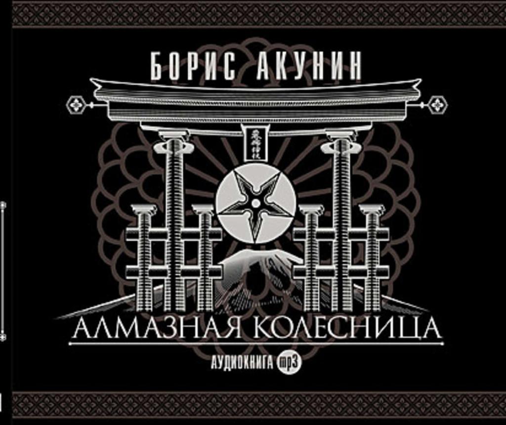 """От """"Краткой истории человечества"""" до """"1984"""": какие аудиокниги этим летом были самыми популярными среди россиян"""