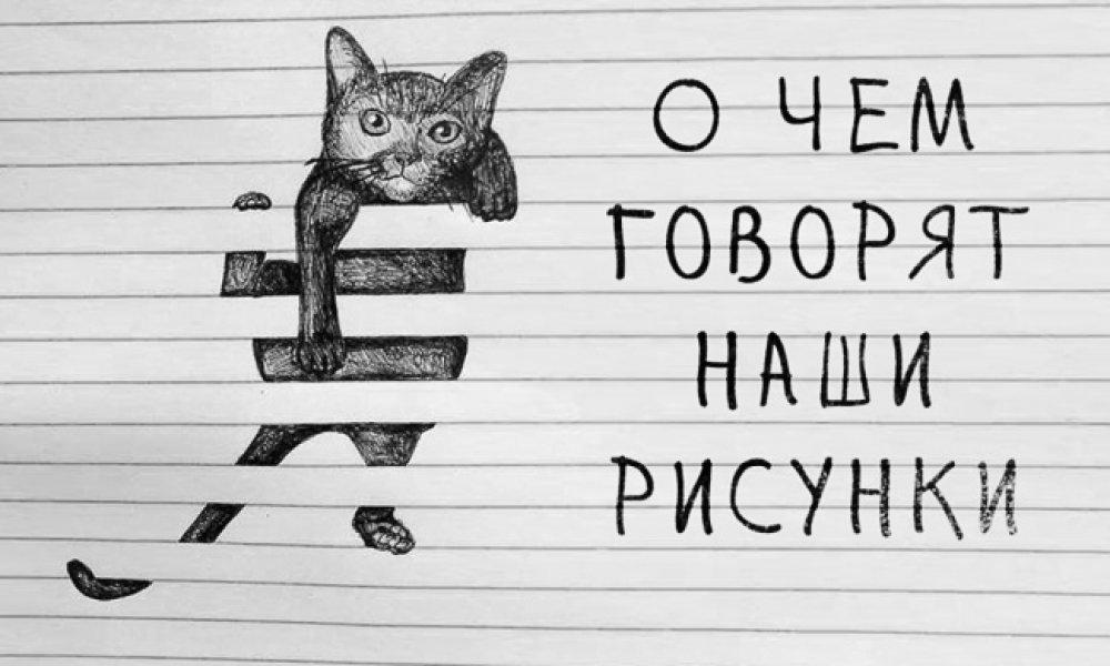 http://fb.ru/media/i/1/9/1/7/9/8/i/191798.jpg