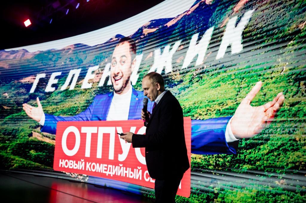 """""""Рашн Юг"""": в Краснодарском крае начались съемки сразу пяти новых фильмов и сериалов"""
