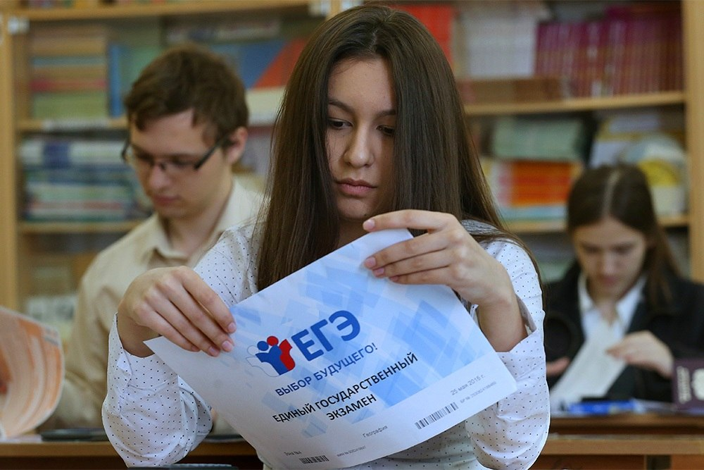 Не 99, а 100: школьница из Воронежа отвоевала высший бал на ЕГЭ по обществознанию