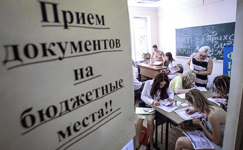 Экзамены не для всех: в России могут отказаться от ЕГЭ для тех, кто не планирует получать высшее образование