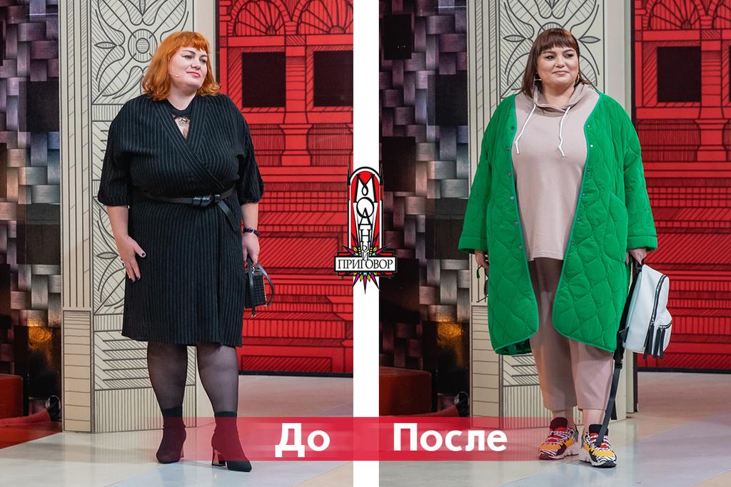 Сменили цвет волос и подобрали яркие наряды: как стилисты переодели бывшую главу сельского поселения
