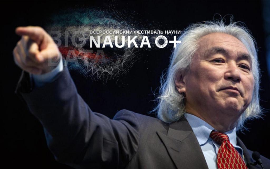 TikTok и нобелевские лауреаты: фестиваль NAUKA 0+ будет транслировать лекции в популярном приложении