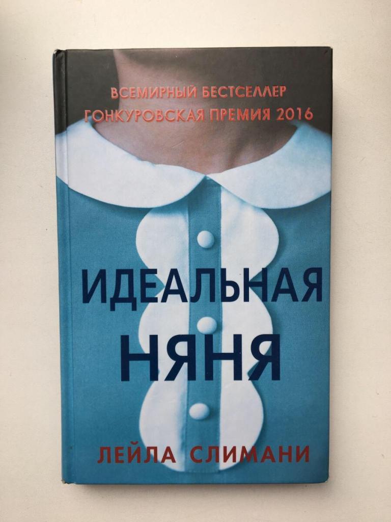 Мураками и Бэкман: книги для уютной осени, которые понравятся всем Тельцам, а также книги, которых стоит избегать представителям этого знака