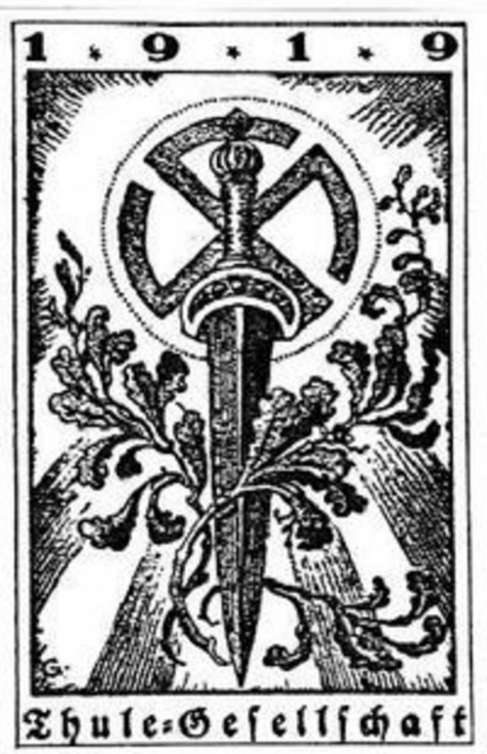 Знак Общества Туле - рассадника нацизма