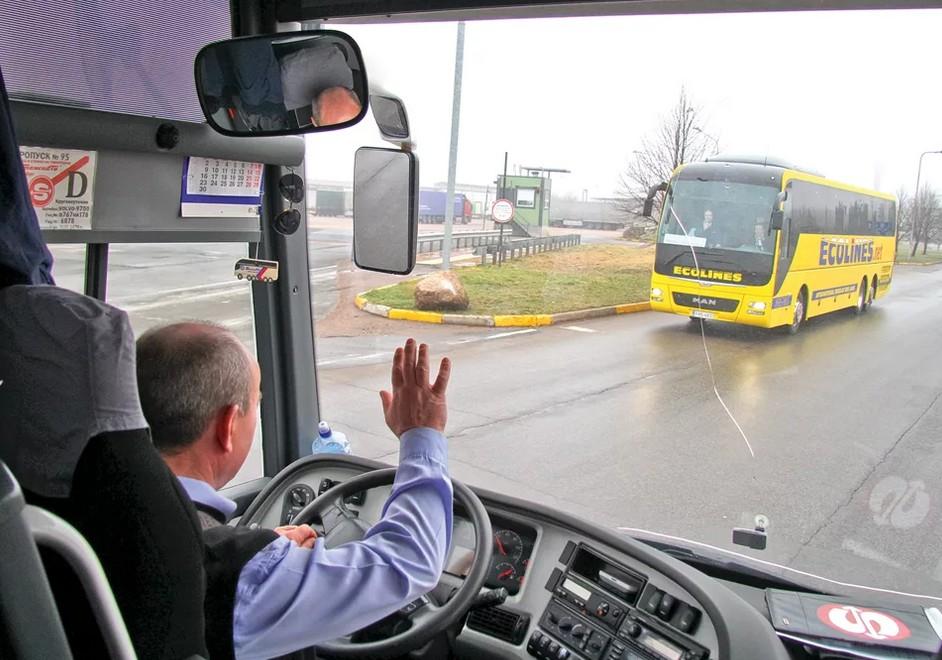 Как перевозить багаж в междугородном автобусе: что можно брать с собой и что нельзя