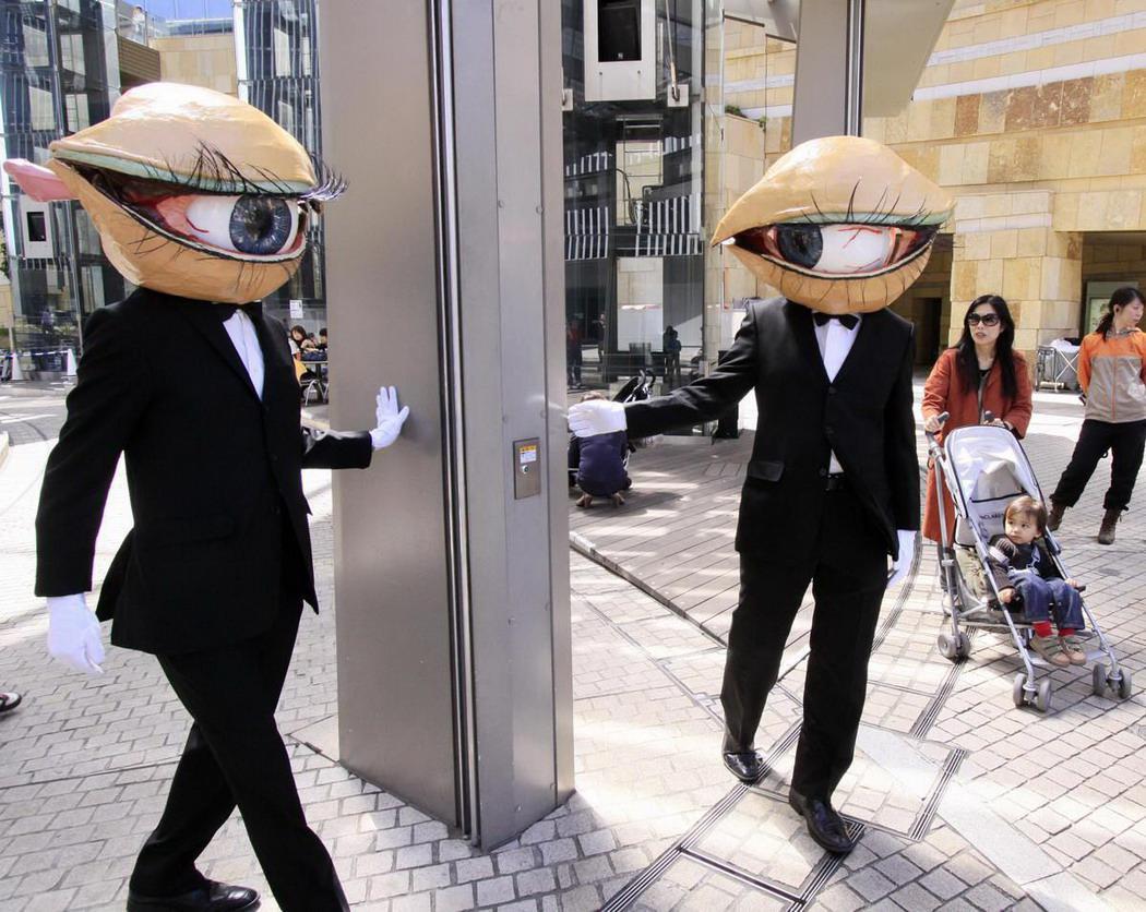 для любой странные фото из японии выяснилось результате