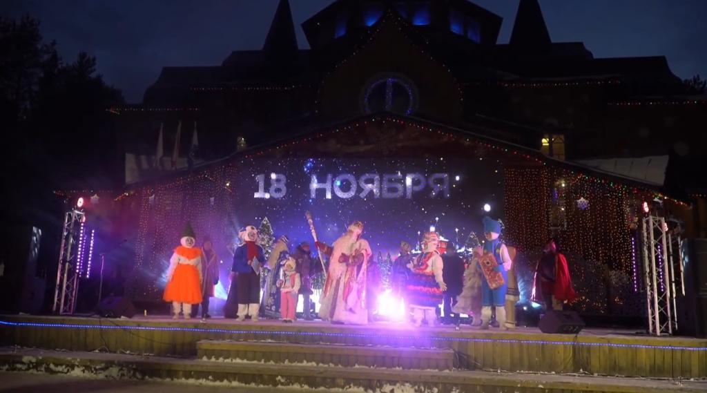 Все ждут праздника: в день рождения Деда Мороза 18 ноября зажгли огни на первой новогодней елке в России (видео)