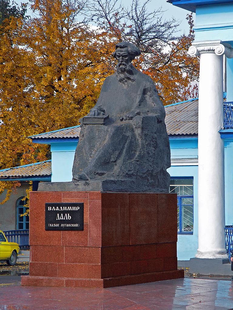 22 ноября родился русский писатель, этнограф и лексикограф Владимир Даль: он не был русским по происхождению и знал по меньшей мере 12 языков