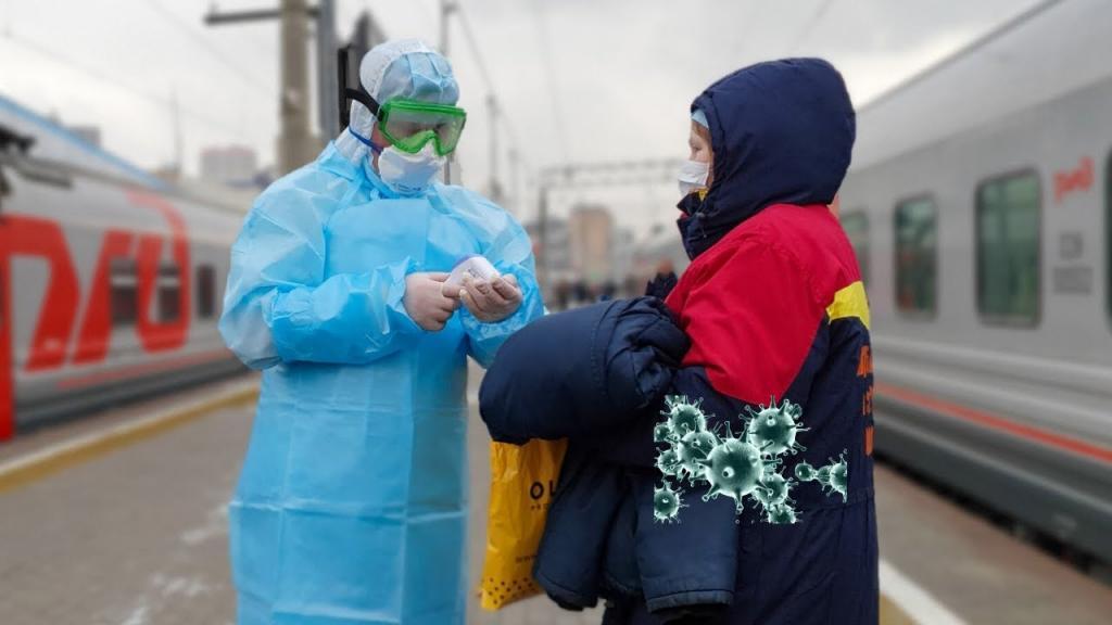 Забота о здоровье начинается еще в депо: как пассажиров поездов и электричек защищают от заражения коронавирусом