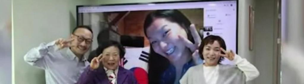 Кореянка 40 лет искала свою семью. В 2020 году она ее нашла, и счастью не было предела