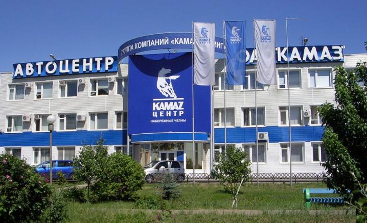 КамАЗ выступил с заявлением о разработке водородомобилей: НИОКР позволяют компании сделать новый шаг