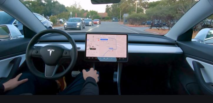 Tesla оснастила электромобиль новой функцией Boombox: работает только в моделях со встроенными динамиками