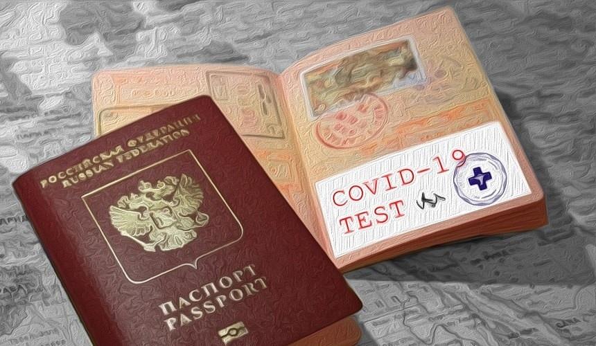 Добро пожаловать в антиутопию: COVID-паспорта откроют нам путь в...