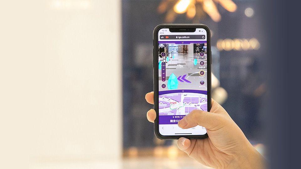 """Китайский торговый центр показал будущее шопинга: на смартфоне покупателей видны все акции, путь к нужному магазину и игры с поиском """"сокровищ"""""""