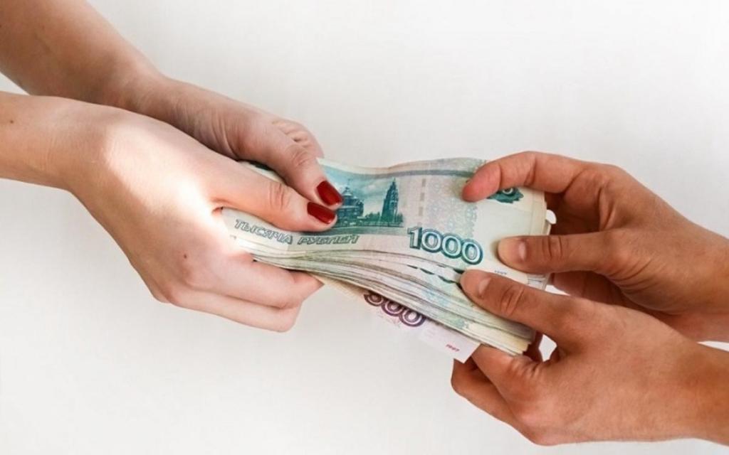 В первый день недели нельзя одалживать и возвращать деньги: старинная примета, которой не стоит пренебрегать, чтобы не навлечь на себя бедность