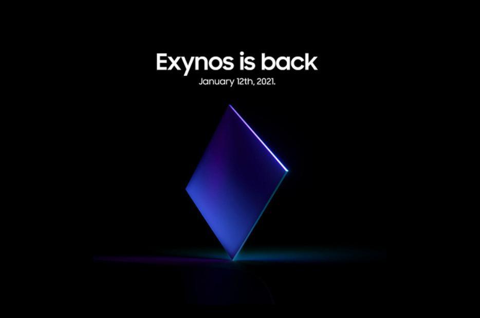 Samsung хочет создать «легендарную» платформу Exynos однокристальных систем: к этому призвал наследник компании