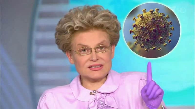 «Вот она, великая польза коронавируса!» Малышева нашла положительную сторону COVID-19