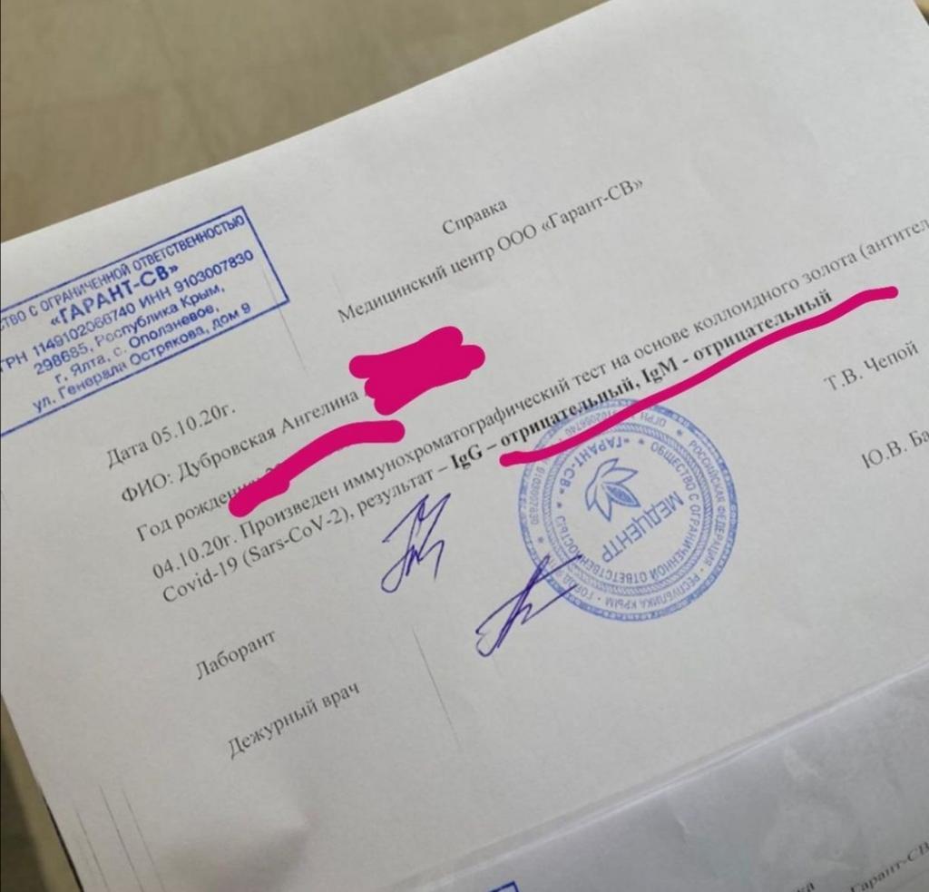 Потратила 20 тысяч рублей на анализы на COVID19, а точный ответ не получила: как Ангелина Дубровская проверилась 11 раз