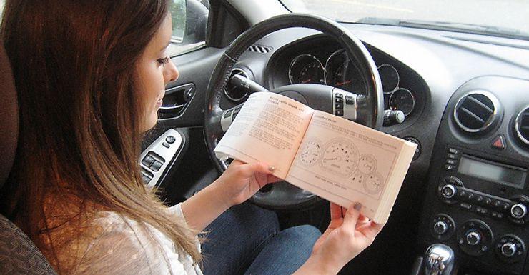 Руководство пользователя, блокнот и продукты: 10 главных вещей, которые всегда должны быть в машине, а главное - для чего