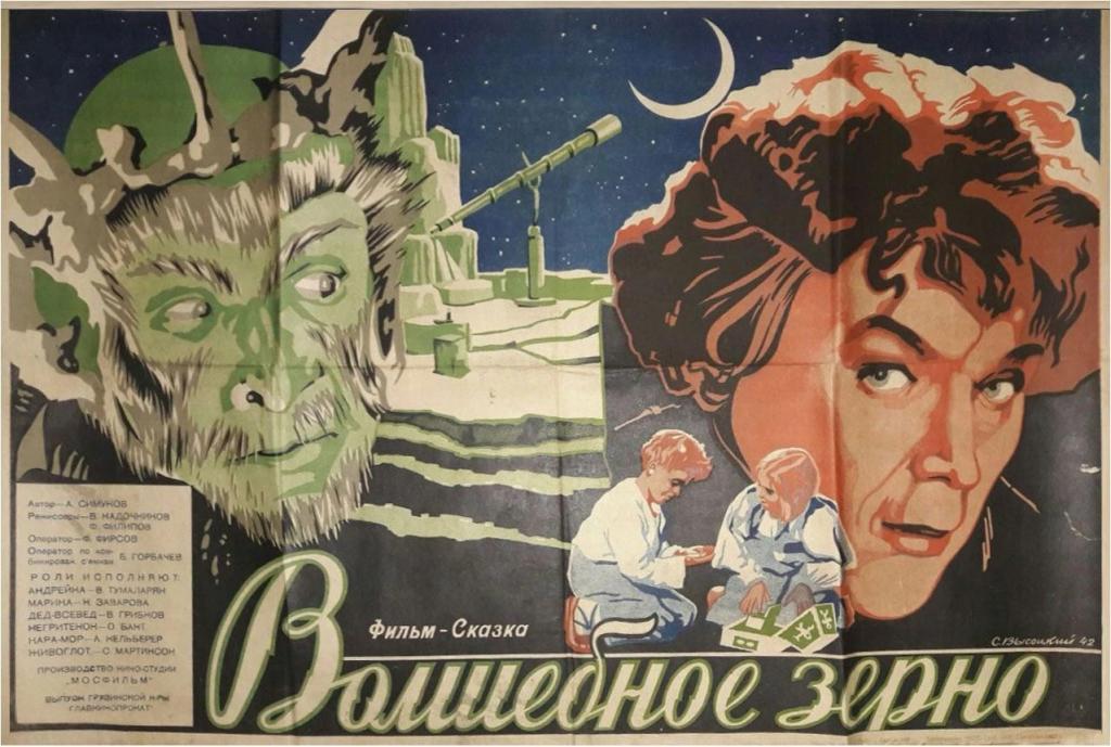 Госфильмофонд России будет ежемесячно показывать онлайн редкие фильмы, ранее доступные только исследователям
