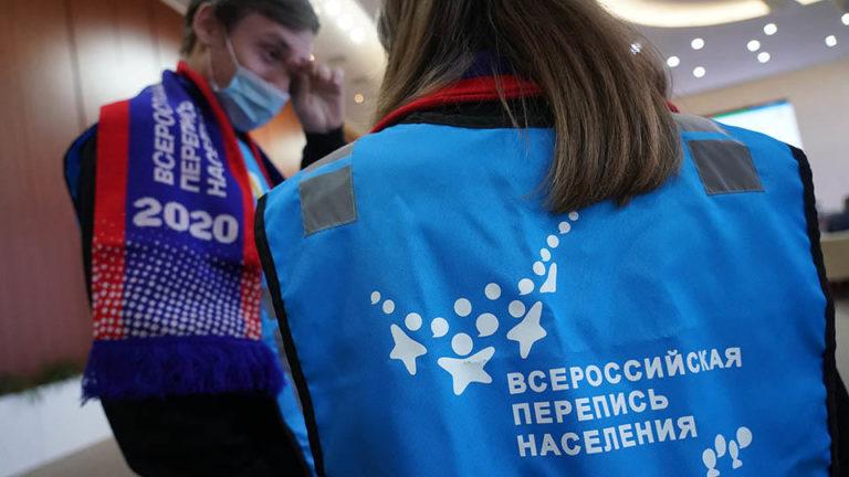 На раз-два-три рассчитайтесь! Всероссийскую перепись населения перенесли на сентябрь