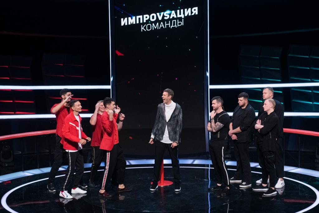 """Стартует новый сезон шоу """"Импровизация. Команды"""": участвуют 8 команд из России и Беларуси"""
