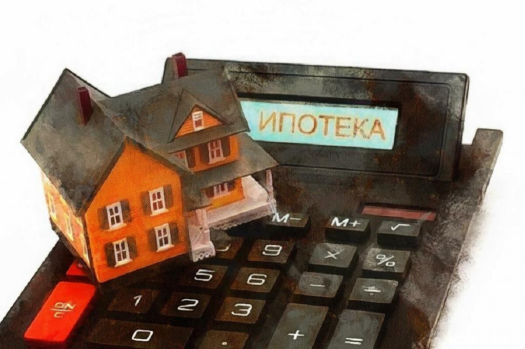 Отмена льготной ипотеки приведет к изменению цен на жилье в России?