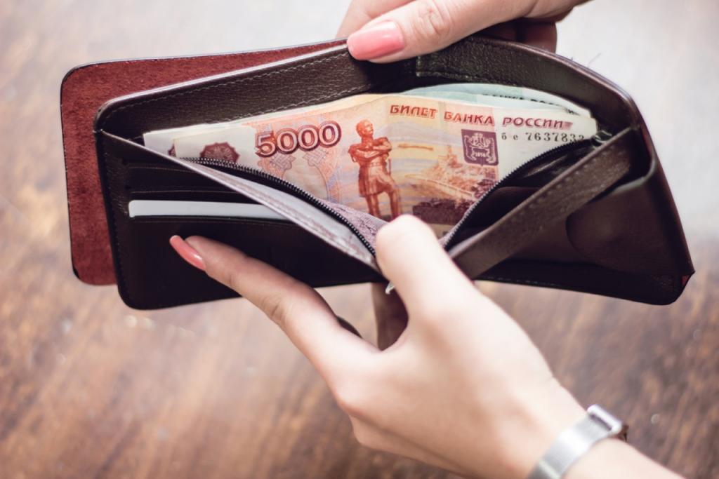 Мелочь – тоже деньги: формирование привычки экономить не обязательно должно происходить большими шагами