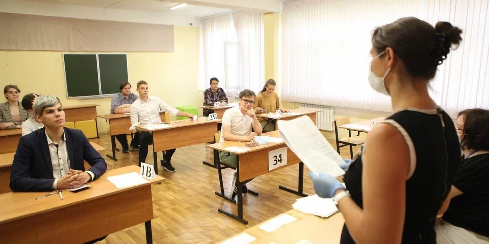 Ученики 11 классов, которые не смогут преодолеть минимальный порог на ЕГЭ, будут сдавать выпускные экзамены в сентябре