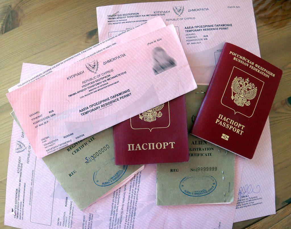 Власти Кипра сообщили детали для въезда туристов из России с 1 марта