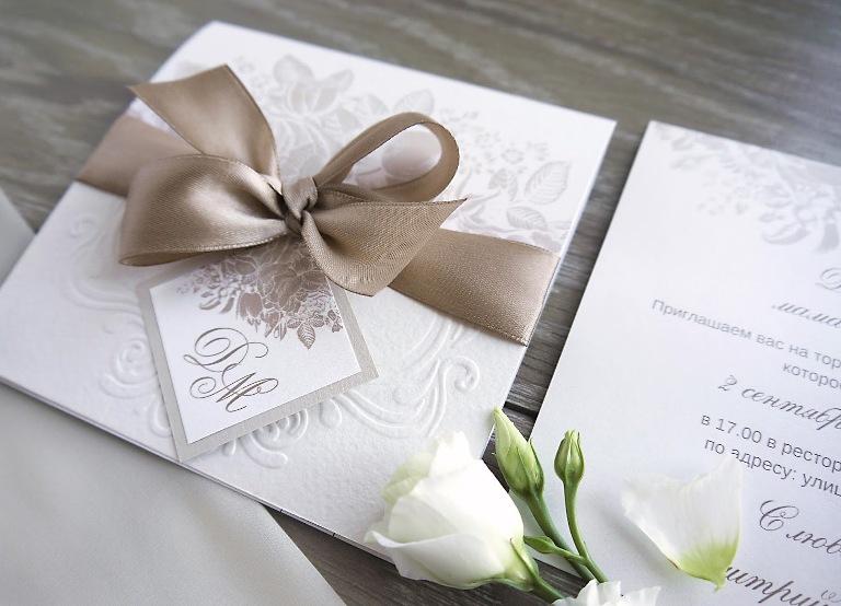 Невеста пригласила беременную жену брата на свадьбу с условием