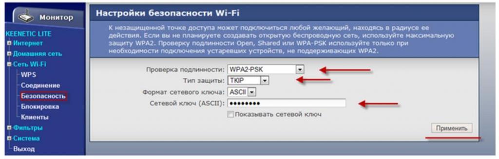 """""""Мама, какой пароль от вайфай?"""": женщина подшутила над сыном-подростком с пользой. Как поменять пароль на Wi-Fi-роутере"""