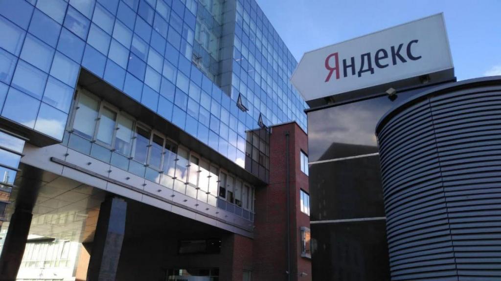 Небольшой прокол: «Яндекс» сообщил об утечке данных почти 5 тысяч почтовых ящиков