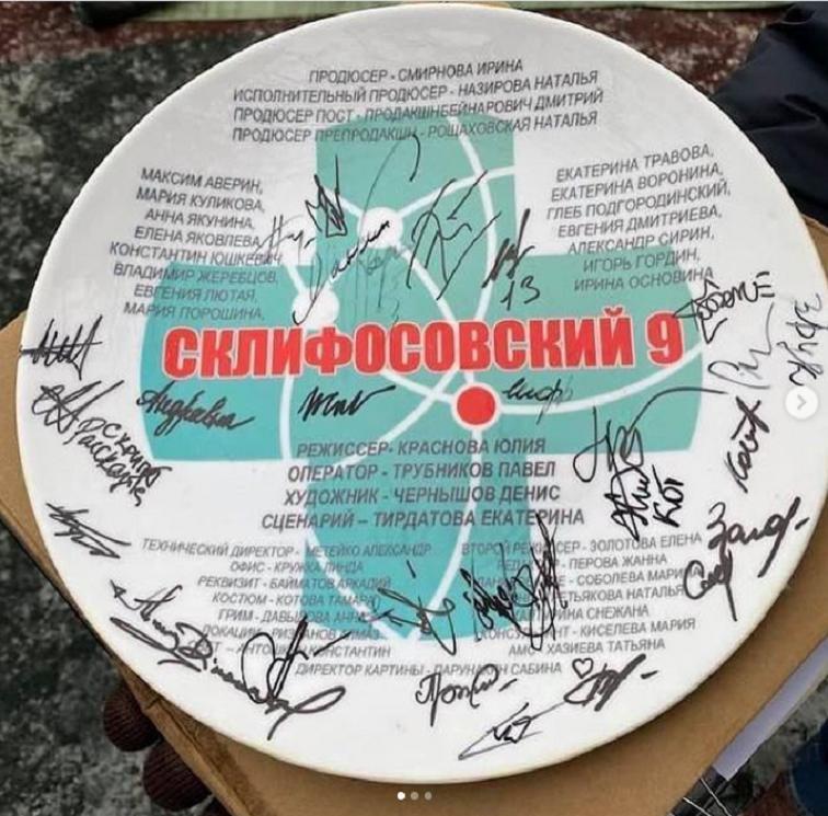 """Мария Порошина станет новой начальницей в 9-м сезоне """"Склифосовского"""""""
